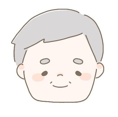 芦屋市 小学3年 お祖父さま