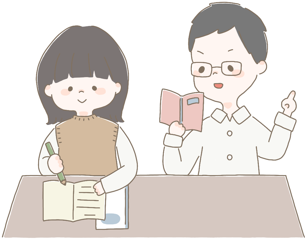 家庭教師と女の子