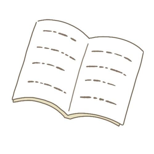 板書ノート