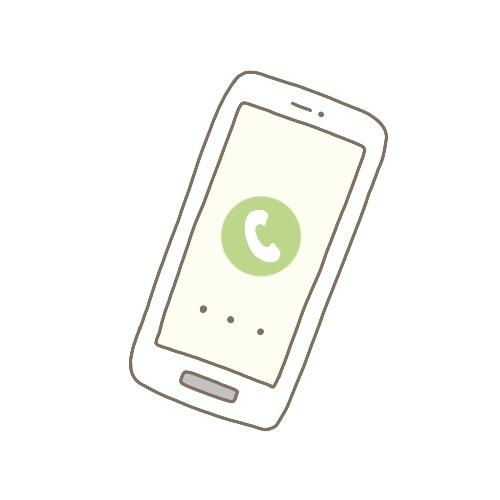 お問い合わせはお電話やHP より可能です。