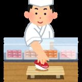 神戸大学入試解説│2019年度 生物 大問Ⅱ